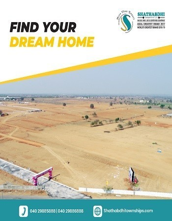 plots for sale in balanagar